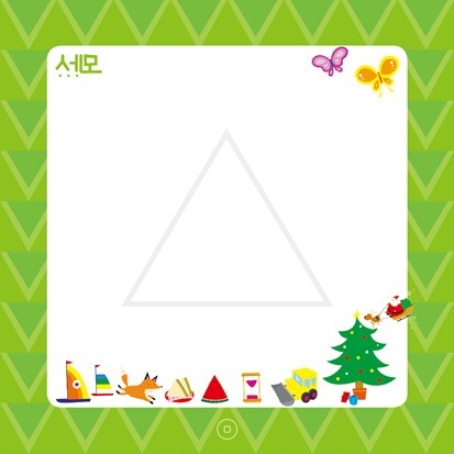 그림교실01권부록카드3